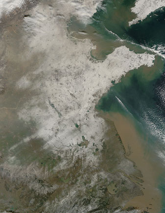 Sea Ice in China's Laizhou Bay on 31 December 2012
